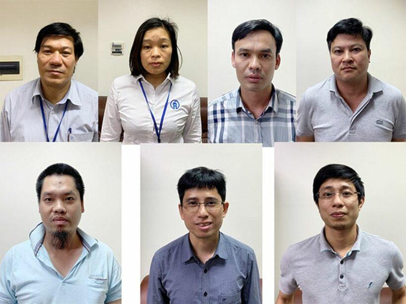 Gian dối trong việc mua máy xét nghiệm Covid-19, Giám đốc CDC Hà Nội bị bắt | News by Thaiger
