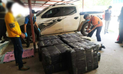 Marijuana valued at over 6 million baht seized in Mukdahan | The Thaiger