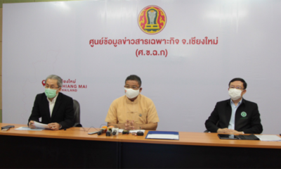 Thailand's latest Covid-19 case was a tattoo artist travelling from Phuket to Chiang Mai | Thaiger
