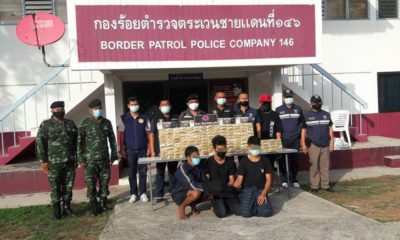 Millions of baht worth of cigarettes seized after smuggled over Burmese border | The Thaiger