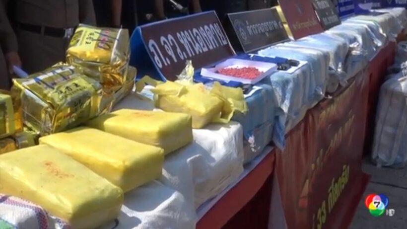 Nearly 100 million baht of methamphetamine seized in Nong Khai   News by Thaiger