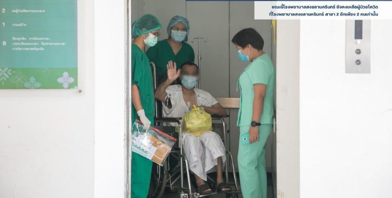 Last Covid-19 patient in Songklanagarind hospital sent home   News by Thaiger