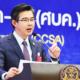 3 new Coronavirus cases in Thailand – May 23 | Thaiger