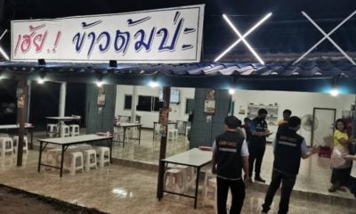 Are businesses applying the Thai government hygiene standards? | The Thaiger