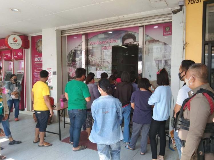 Hundreds seek Emergency loans from the Government Saving Bank | News by Thaiger