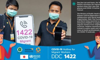 Covid-19 hotline for forgotten migrant workers | Thaiger