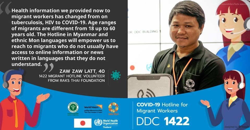 Covid-19 hotline for forgotten migrant workers | News by Thaiger