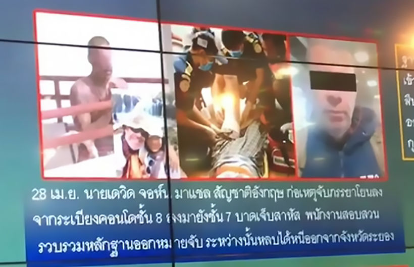 British man, who allegedly threw his wife off an 8th floor balcony, arrested in Bangkok | News by The Thaiger