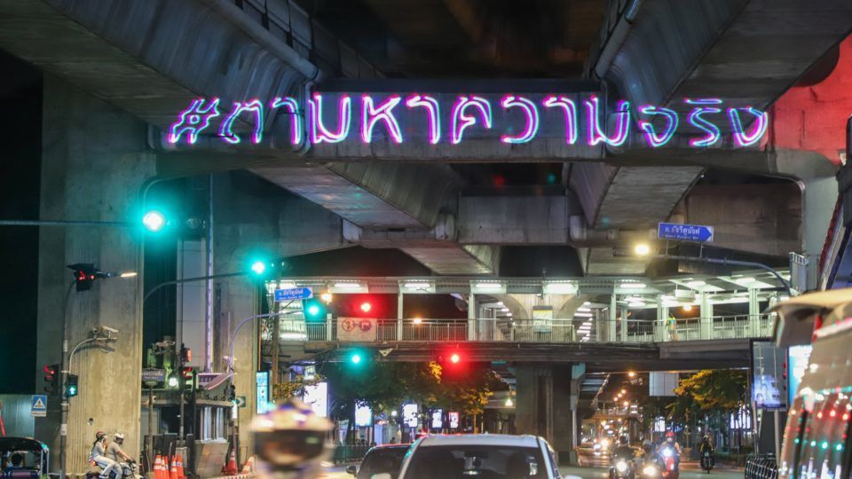Bangkok police hunt activists who projected slogans onto landmarks of 2010 protests   News by Thaiger