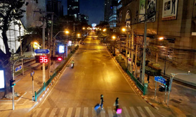 Curfew may be shortened another hour – Midnight to 4am | The Thaiger