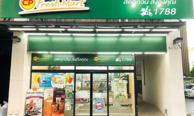 Thai food giant to provide a million meals priced at 20 baht | The Thaiger