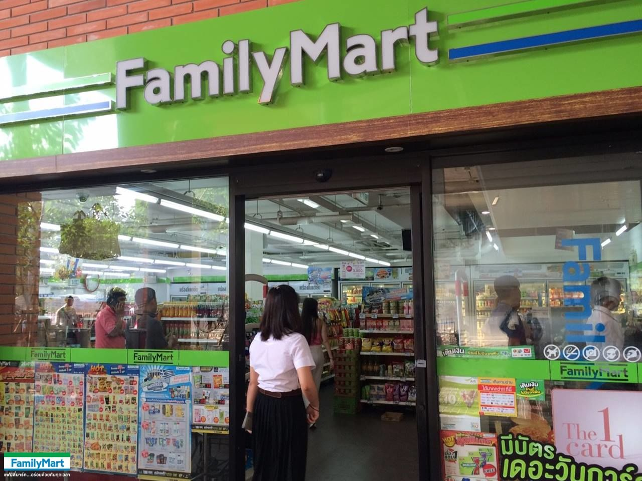 Central buys Family Mart Thailand | The Thaiger