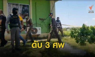 Gunman kills 3 at Northern Thailand radio station | Thaiger