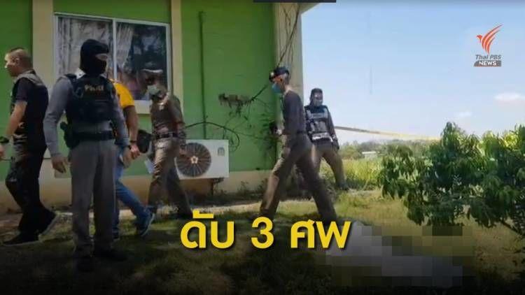 Gunman kills 3 at Northern Thailand radio station | The Thaiger