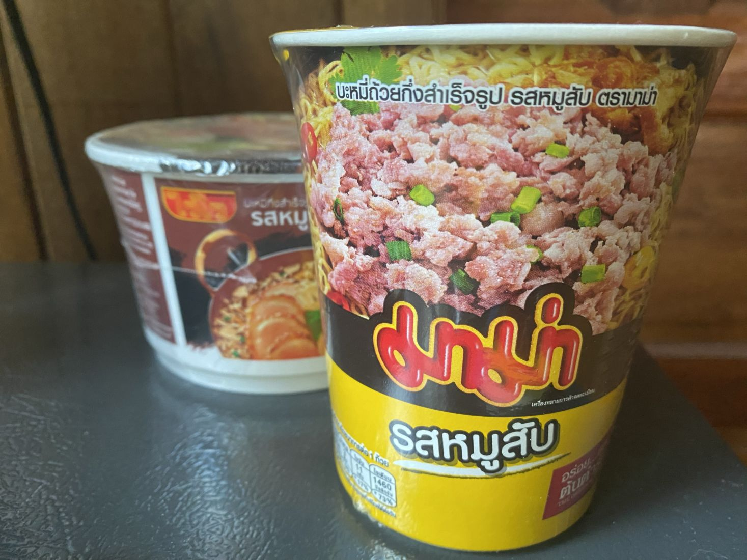 Instant noodle exports increase as neighbouring countries stock up | The Thaiger