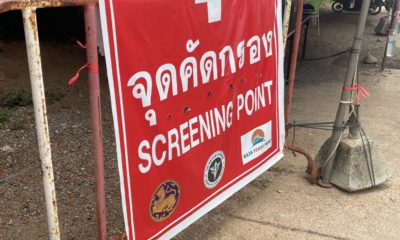 Gang raids virus screening checkpoint and empties community pantry | The Thaiger