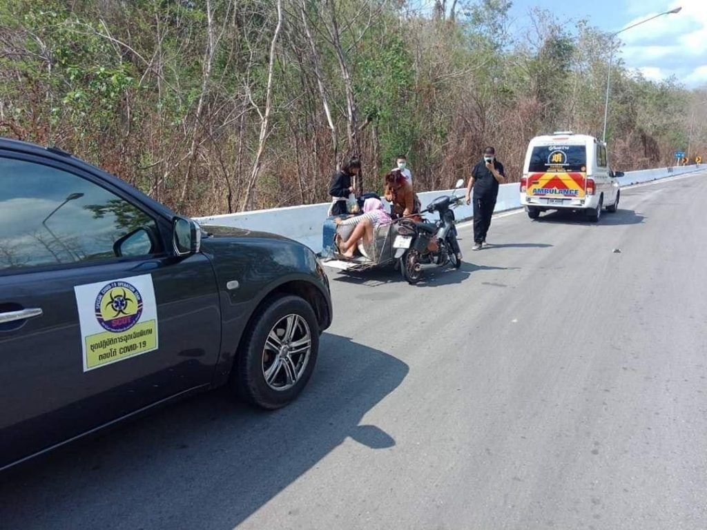 Thai family heads out on a 1,000 kilometre trek on clapped-out motorbike   News by Thaiger