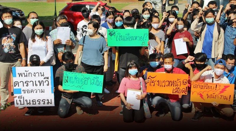 Workers claim Chiang Mai's Dhara Dhevi resort owes 10 million baht in unpaid wages   News by Thaiger
