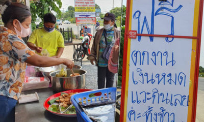 Thai Chamber of Commerce warns 10 million jobs in peril if lock-down persists | The Thaiger