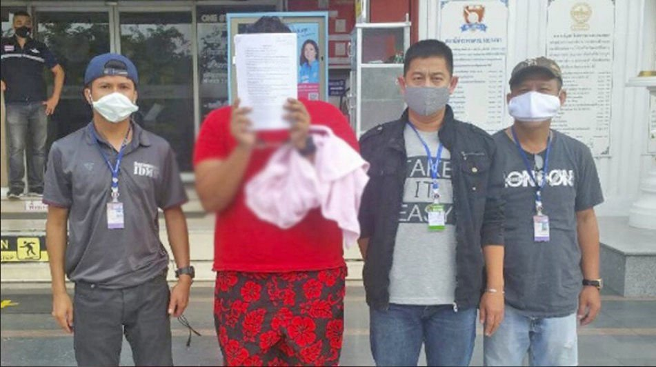 Bangkok mother, daughter swindled out of 1.8 million baht, suspect arrested | The Thaiger