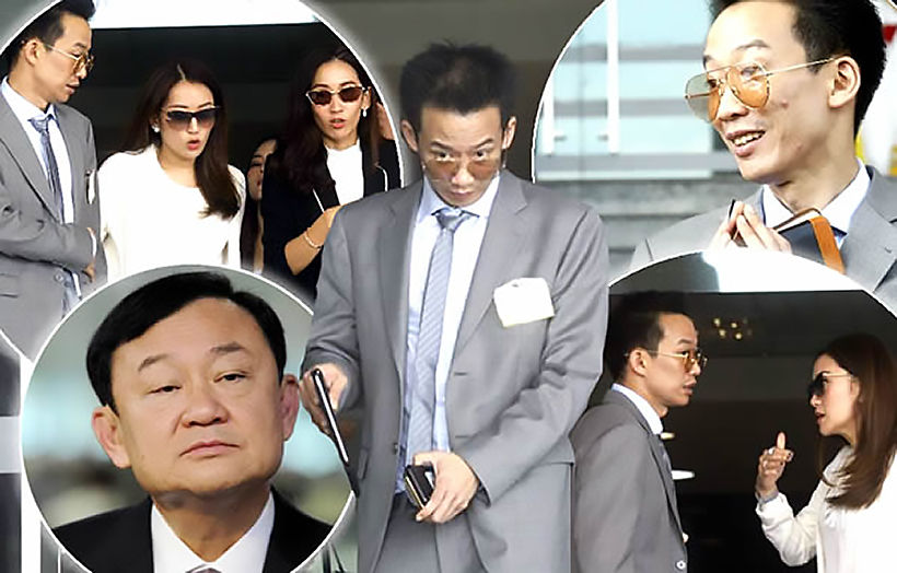 Panthongtae Shinawatra is a free man after AG decides not to appeal acquittal | The Thaiger