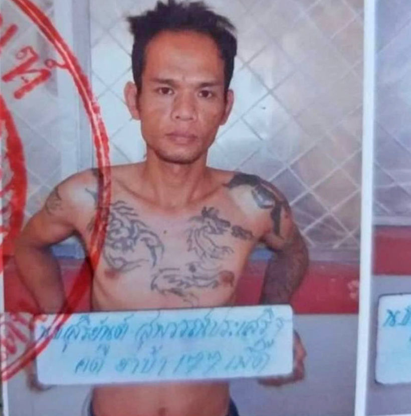 Wanted: 5 quarantined inmates who escaped from Issan prison | News by Thaiger