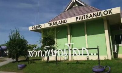 Radio station gunman confesses, faces murder charges, death penalty | Thaiger