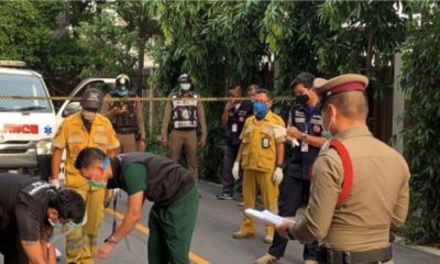 77 year old woman falls to her death in Bangkok | The Thaiger