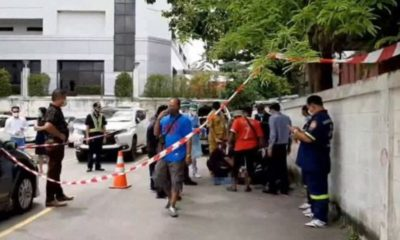 Security guard stabbed to death in Samut Prakan | The Thaiger