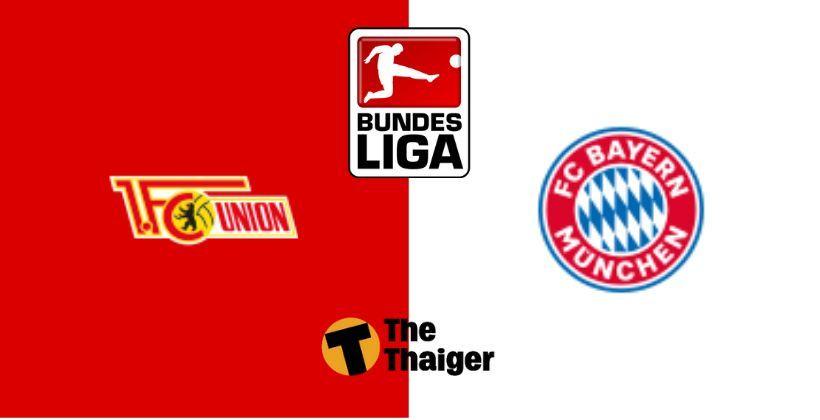 ยูนิโอน เบอร์ลิน VS บาเยิร์น มิวนิค: ถ่ายทอดสด บุนเดสลีกา 17 พ.ค. – พร้อมลิงค์ดูฟรี | The Thaiger
