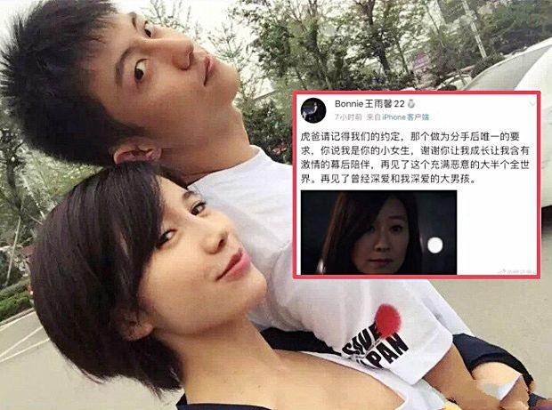 Nam thần đam mỹ Hoàng Cảnh Du bị tố cáo bạo hành vợ cũ   News by Thaiger