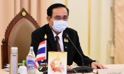 Thai PM thanks the 20 billionaires for their support during crisis | The Thaiger