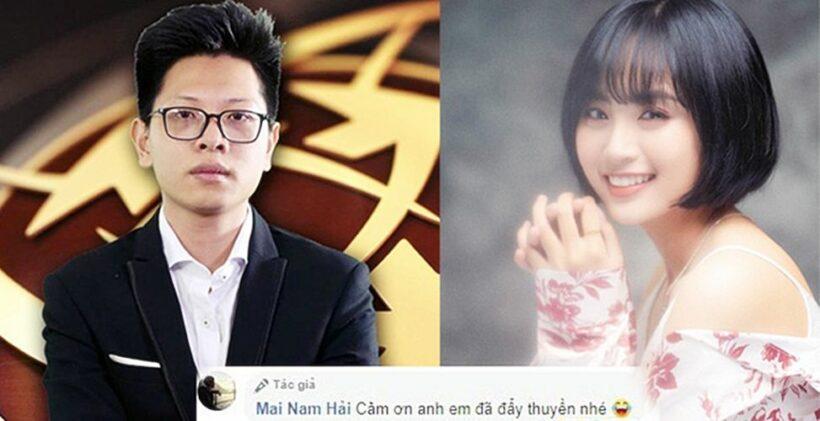 Nhờ cộng đồng gamer 'đẩy thuyền', Bomman và Minh Nghi chính thức thành đôi | News by Thaiger