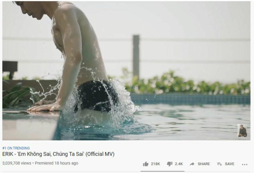 MV mới của Erik cán mốc triệu view chỉ sau 2 tiếng phát hành, leo lên Top 1 YouTube Trending sau chưa đầy 24h   News by Thaiger