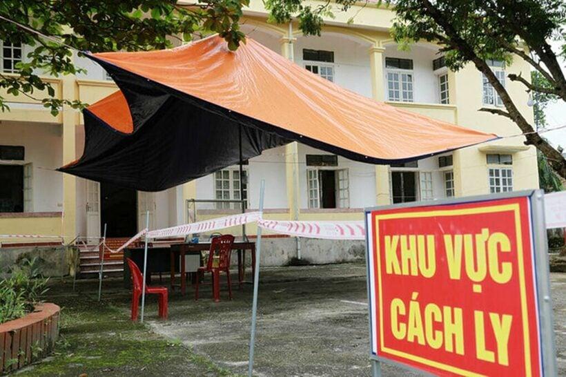 Cập nhật tình hình COVID-19 tại Việt Nam (Ngày T5 7/5): Ghi nhận thêm 17 ca dương tính nCoV mới | The Thaiger