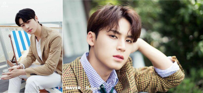 Jungkook (BTS) cùng hàng loạt idol nam bị chỉ trích vì đến khu Itaewon giữa lúc dịch Covid-19 căng thẳng | News by Thaiger