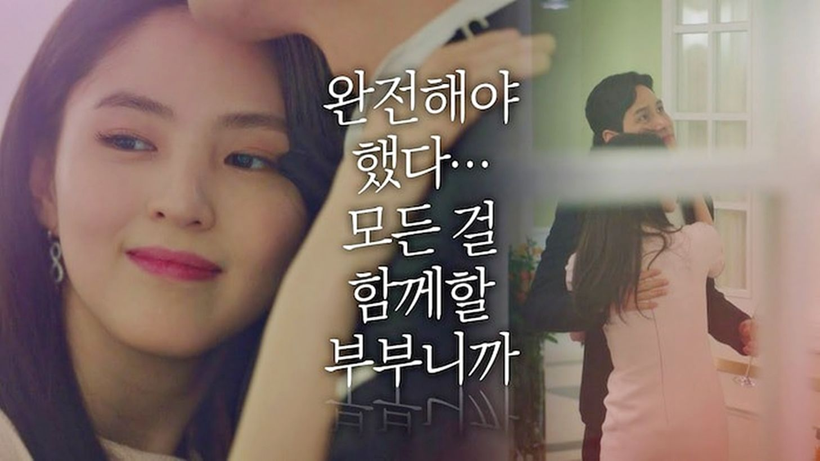 """""""Thế giới hôn nhân"""" tập 15: Tae Oh phải trả giá trở về tay trắng   The Thaiger"""