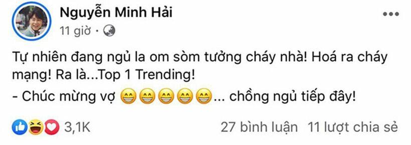 Bạn trai thiếu gia của Hòa Minzy vô tình để lộ chi tiết khiến dân tình thêm tò mò sau tin đồn đã kết hôn   News by Thaiger
