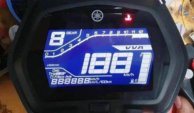 Lộ diện hình ảnh của Yamaha Exciter 155 VVA   News by Thaiger