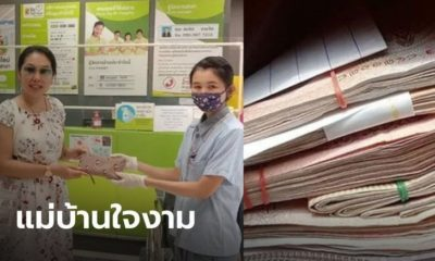 Big C worker finds wallet with 100,000 baht in cash | Thaiger