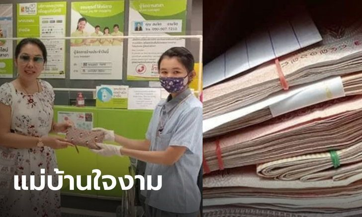 Big C worker finds wallet with 100,000 baht in cash | The Thaiger