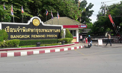 Woman runs drug syndicate from Bangkok prison | Thaiger