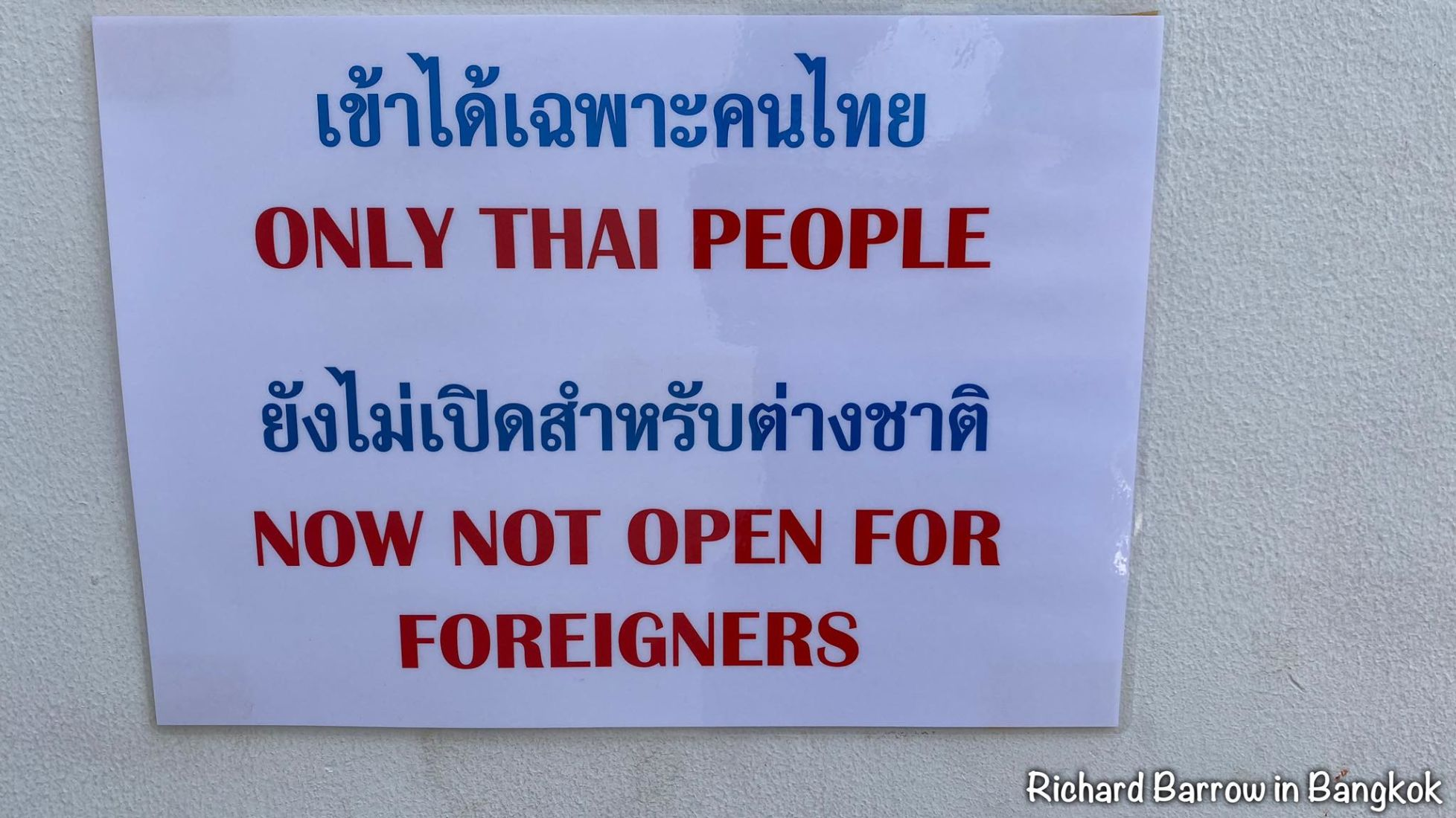 No foreigners at Wat Pho, Bangkok temple says Thais only | The Thaiger