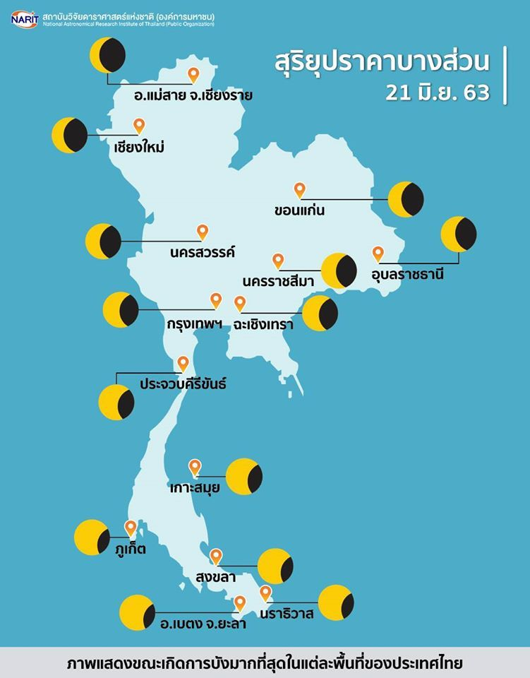 Partial solar eclipse today, starts just after 1pm | News by Thaiger