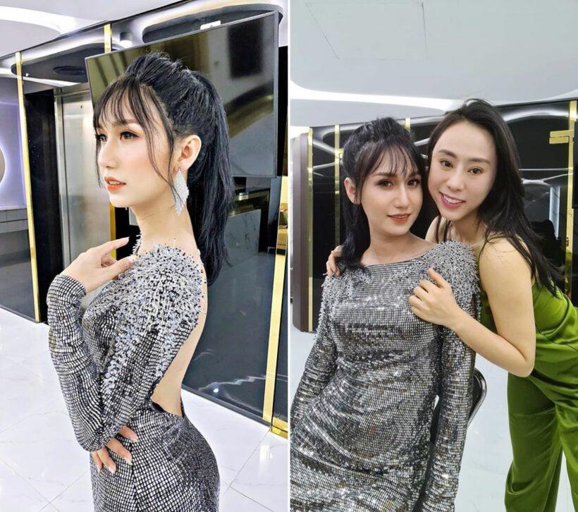 Lynk Lee diện váy bó lấp lánh đi