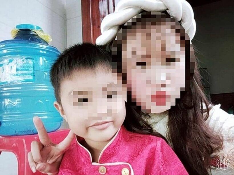 Vụ bé trai 5 tuổi mất tích bí ẩn nhiều ngày tại Nghệ An: Tìm thấy thi thể trong nhà hoang   The Thaiger