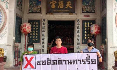 Controversy over university's plan to demolish Chinese shrine | Thaiger