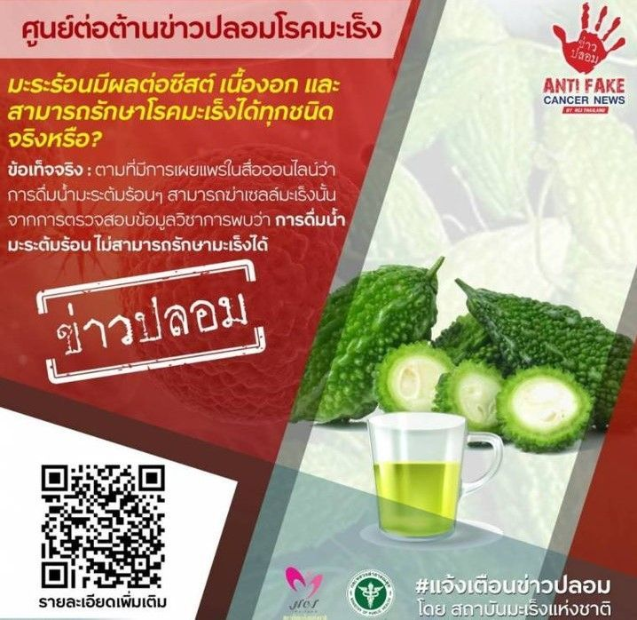 Thai doctor pours cold water on suggestion 'bitter cucumber' cures cancer | News by Thaiger