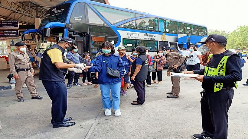 Provinces remind people about wearing face masks | The Thaiger