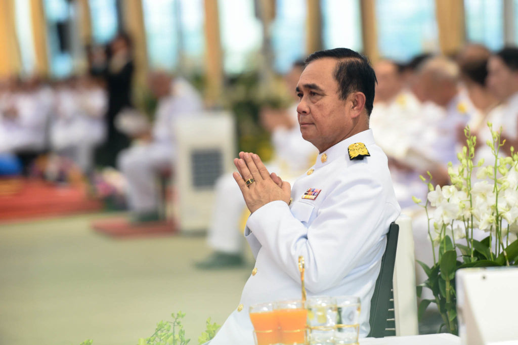 His Majesty doesn't want Thailand to use the lèse-majesté law | The Thaiger